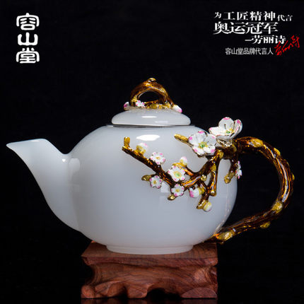 Jade porcelain white porcelain tea sets enamel color teapot set with pot wood base gift packaging - 2