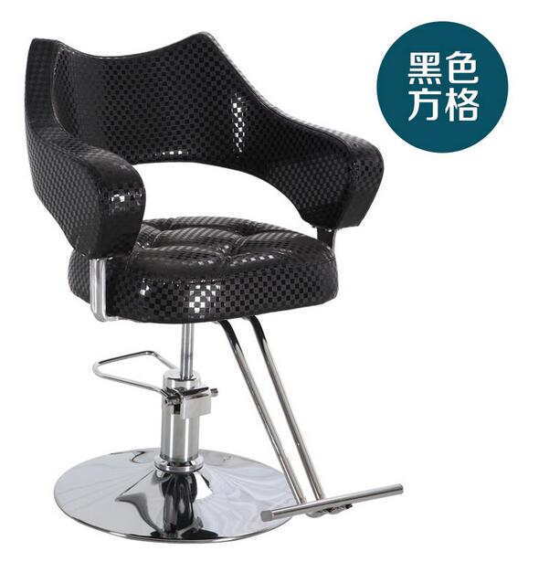 Upscale Salon Haircut Salon Fashion Barber Salon Chair Hydraulic Lift Stool 950