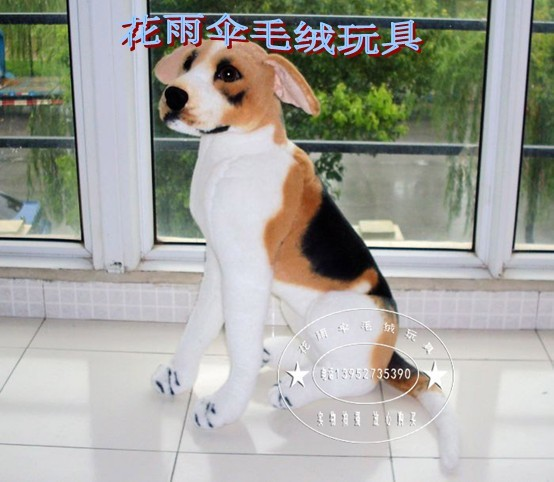 simulation animal about 65cm dog plush toy doll birthday gift w5448 simulation animal huge tiger doll about 110x 70cm plush toy high quality birthday gift christmas gift t3442