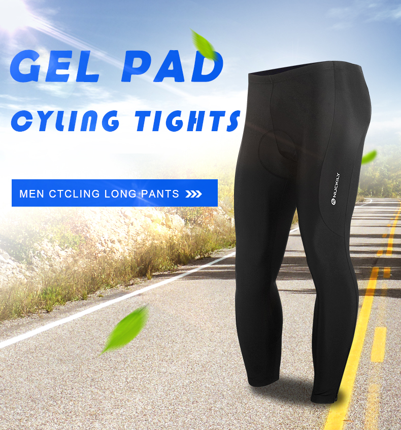 cycling pants   (1)