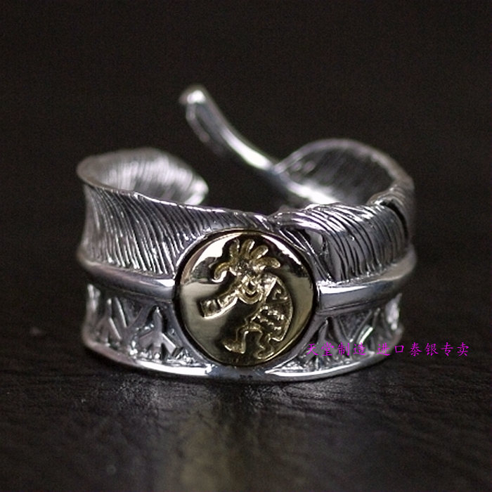 Thailand, Sterling Silver Indian Patron Saint Feathers Ring thailand sterling silver indian patron saint feathers ring