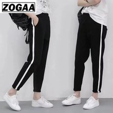 ZOGGA Solid Color Loose Mid-waist Women Ankle-length Pants  Polyester Breathable Fabric Female Casual Street Wear Pencil