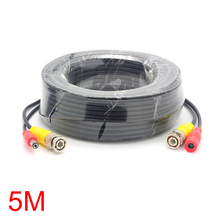 5M/16FT BNC DC Connector Power Audio Video AV Wire Cable For CCTV Camera