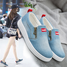 여성 Canvas Shoes Slip On Flat 무사 Shoes 봄 캐주얼 암 Denim 멋을 낼 Sneakers 숨 Zipper Footwears(China)