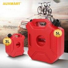 Auxmart 3L 5L Красный Топливный бак банки запасные пластиковые бензиновые баки крепление мотоцикла Jerrycan газовый бак бензиновый масляный контейнер топливные кувшины