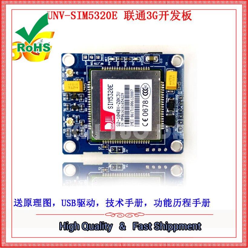 ФОТО 3G module SIM5320E module development board GSM GPRS GPS SMS data 3G network speed