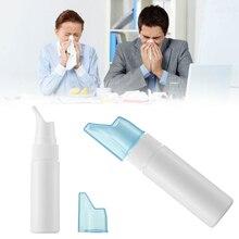 Портативный горшок для мытья носа, для взрослых и детей, спрей для промывания носа, пустая бутылка для ухода за здоровьем, антиаллергенный стерилизационный спрей, пустой