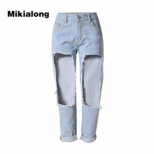 2017 Sexy Hole Ripped Jeans for Women High Waist Nine Cents Pants Jean Boyfriend Femme Casual Cotton Denim Jeans Mujer