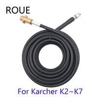 고압 세척기 6m 10m 15m 20 미터 160bar 하수도 배수 호스 karcher 용 k1 k2 k3 k4 k5 k6 k7