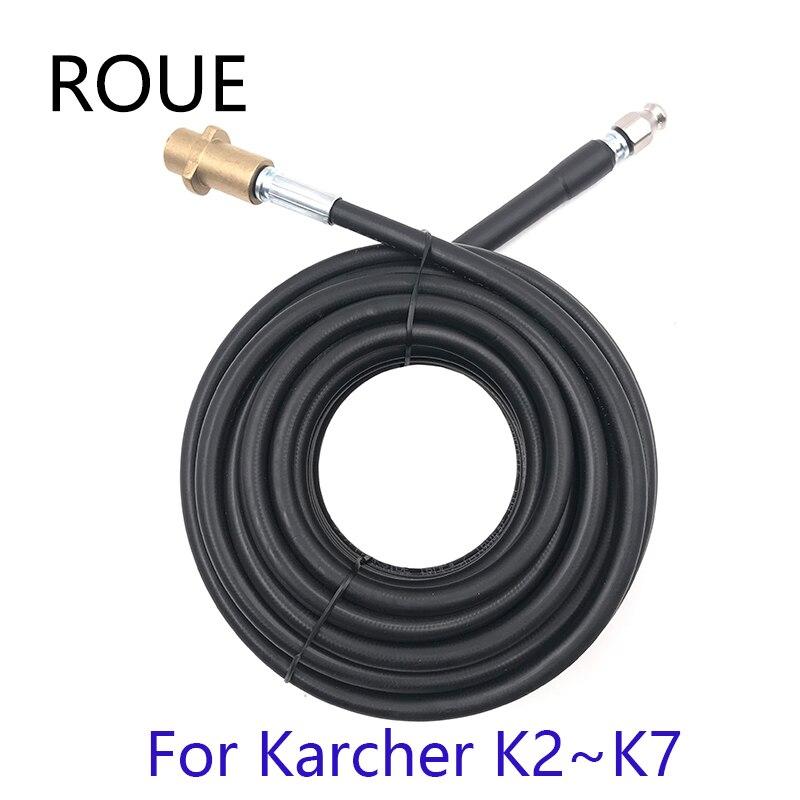 Lavadora de alta presión 6m 10m 15m 20 metros manguera de limpieza de drenaje de alcantarillado 160bar para Karcher K1 K2 K3 K4 K5 K6 K7 Peine eléctrico alisador de alta presión de calor peine caliente alisado peine eléctrico aleación de titanio respetuosa con el medio ambiente