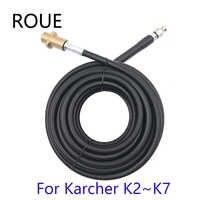 Nettoyeur haute pression 6m 10m 15m 20 mètres 160bar tuyau de nettoyage d'eau de vidange d'égout pour Karcher K1 K2 K3 K4 K5 K6 K7