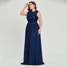 فستان سهرة طويل بمقاسات كبيرة من الشيفون الناعم والدانتيل الانيق
