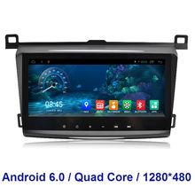 8.8 pouce HD1280 * 480 Android 6.0 Double 2 Din VOITURE DVD GPS Navigation pour Toyota RAV4 RAV 4 2014 2015 2016 Miroir lien WIFI 3G
