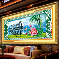 5D Diy Diamond Embroidery Muslim and Bamboos Landscape Picture Diamond Mosaic Peonys Religious Style Crafts and Hobby 100x50cm
