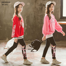 Комплект детской одежды из 2 предметов для девочек, набор футболок с длинными рукавами и рисунком розовой Пантеры, толстовка с капюшоном + леггинсы, весна осень