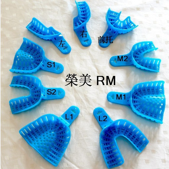 9 Pieces / pack Dental Disposable Plastic Impression Tray as shown in photo