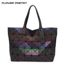 2016 г. женские сумки Bao сумка Геометрия световой пайетки обычный складной плечо сумки известных брендов леди BAOBAO сумки