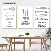 Home Decor Canvas Poster delicious food  Painting Living Room Wall Art Modern 5 Piece Oil Painting Picture Panel Print B-049