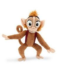 Original Rare Aladdin Abu Monkey Cute Soft Stuffed Plush Toy Doll Birthday Gift Children Boy Girl Gift Limited Collection 25cm