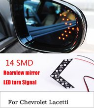 New 2017 2Pcs/Lot Car Styling 14 SMD LED Turn Signal Light For Car Rear View Mirror Arrow Panels Indicator For Chevrolet Lacetti