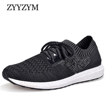 Men Casual Shoes Spring Summer Lace-up Low Style Breathable Mesh Top Fashion Sneakers Youth Man Shoes 2017 Hot Sales