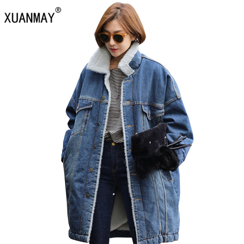 2017 Winter new lady in the long section of the cowboy jacket coat lambskin thick warm large size cotton clothing cowboy jacket sky blue cloud removable hat in the long section of cotton clothing 2017 winter new woman