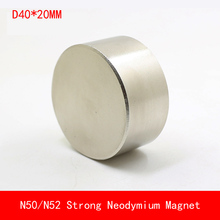 2pcs super powerful Dia 40mm x 20mm neodymium magnet 40x20 disc rare earth NdFeB N52 magnets