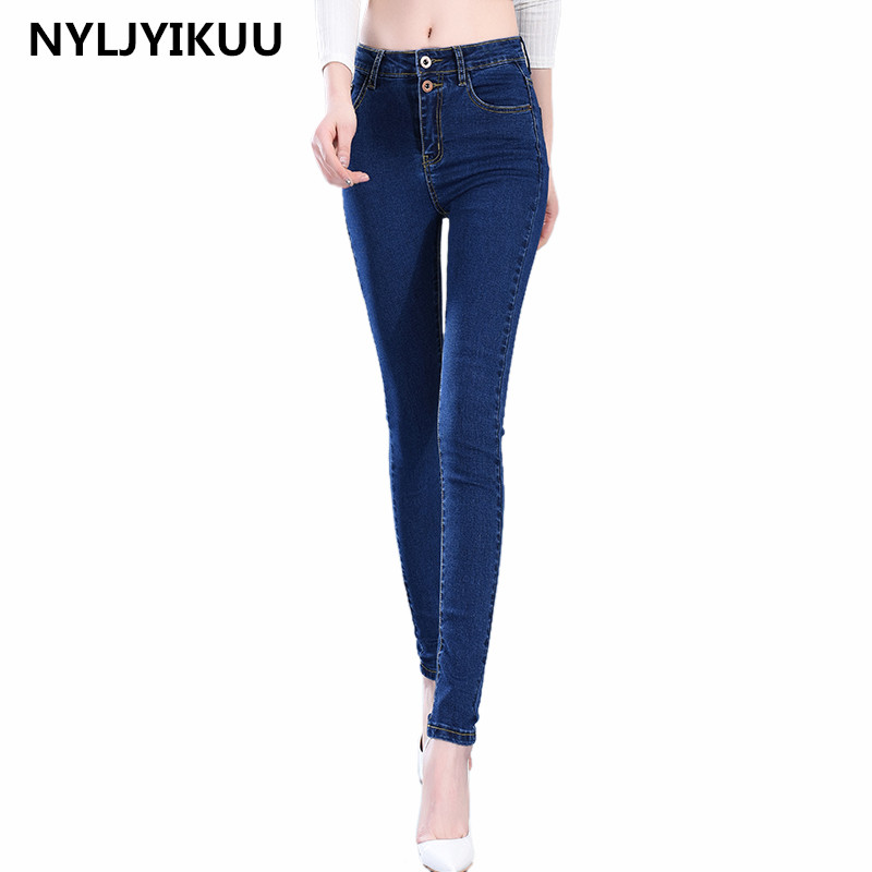 New fashion women elastic waist high waist skinny stretch jeans female 100% High Quality casual jeans Pencil cotton Pants