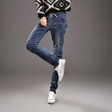 Para Femme Denim Calca Feminina Senhoras Mulher Namorado Mulheres Verão Tamanho Grande Solto Bordado Vaqueras Longo calça jeans Calças