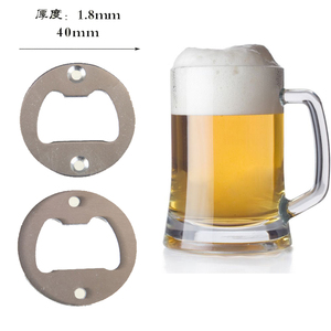 Image 3 - 50pcs Stainless Steel Bottle Opener Part With Countersunk Holes Round Metal Strong Polished Bottle Opener Insert Parts