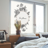 Free Custom Static Cling Window Film Frosted Opaque Privacy Stained Glass Sticker Home Decor Digital Print