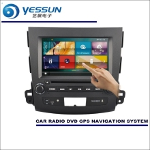 For Mitsubihi Outlancer 2006~2012 Car Radio CD DVD Player Amplifier HD TV Screen GPS Navigation Audio Video System