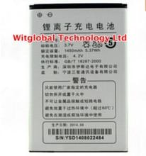 """Nuevo 4 """"TM-4272 tm-4072 teXet 2 con 1450 mAh Batería interna Reemplazo Baterías nave con número de la pista"""