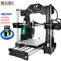 1.44 Inch LCD Display 3D Printer 2 in 1 Laser Engraving Machine PLA Auto Change Material Intelligent Leveling DIY Kit 3D Printer