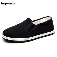 Buy old man sneakers and get free shipping on AliExpress.com 27c86fb44840