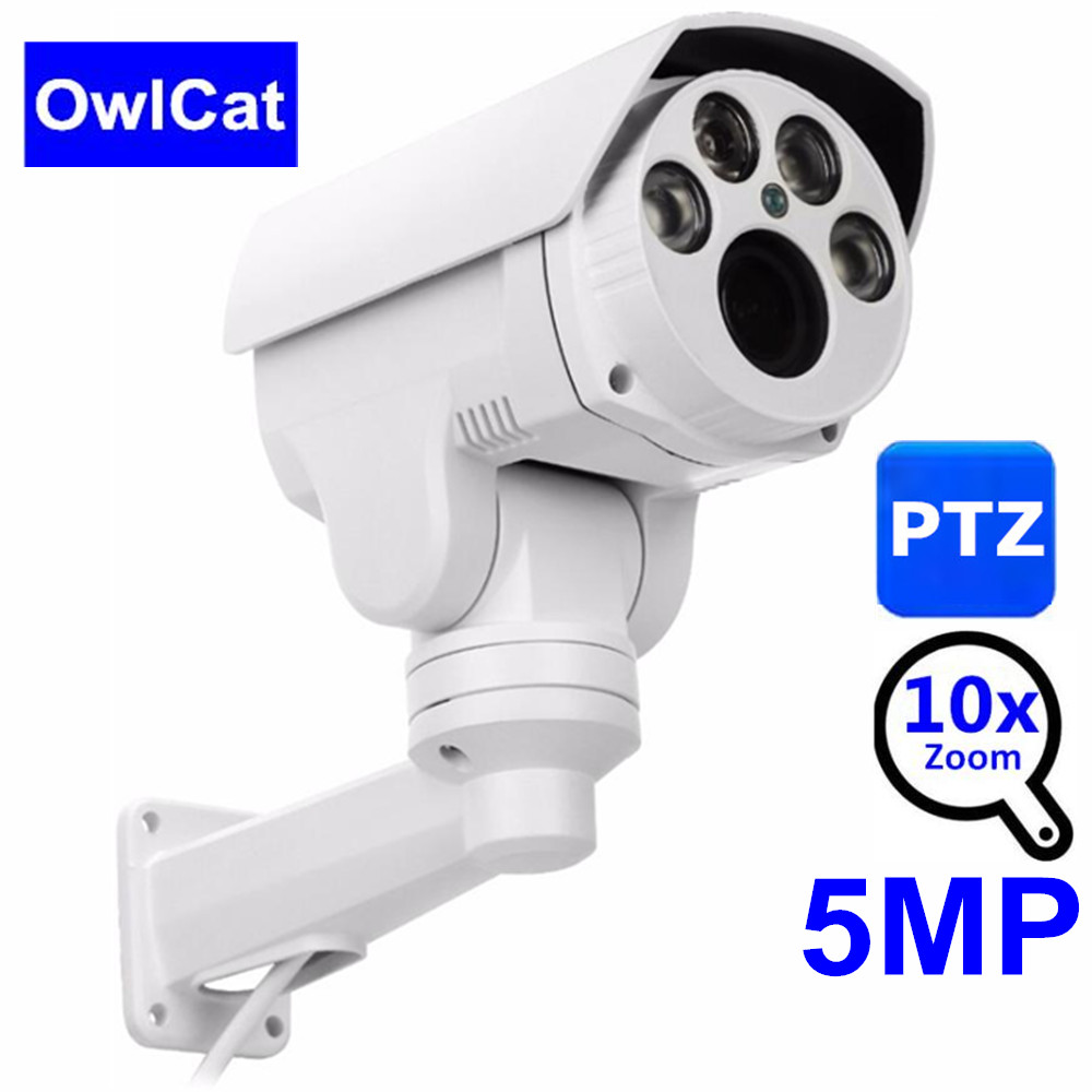 HD 1080P 2MP 5MP Home Security IP Camera PTZ Wired Outdoor Weatherproof Bullet Camera 4X /10X Zoom Varifocal Lens Mobile ViewHD 1080P 2MP 5MP Home Security IP Camera PTZ Wired Outdoor Weatherproof Bullet Camera 4X /10X Zoom Varifocal Lens Mobile View