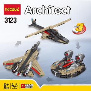 Image 4 - Fast Flyers 3 In 1 Building Blocks Toys 4953 Creator