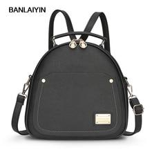 Весенние небольшие женские рюкзаки школьные сумки для подростков модная одежда для девочек кожаный рюкзак