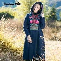 Embro Mill Autumn coats for women vintage royal embroidery Chinese style high end flowers lady loose trench coat female M XXL