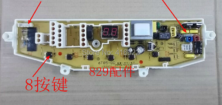 Free shipping 100% tested washing machine motherboard For SAMSUNG XQB6T85-CO Computer board sale free shipping 100% tested washing machine motherboard for samsung xqb52 s71as xqb55 v71as xqb50 s71a computer board sale