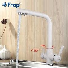 Frap Weiß Spray Küchenarmatur Sieben Briefgestaltung 360 360-grad-drehung mit Wasser Reinigung Eigenschaften F4352-8