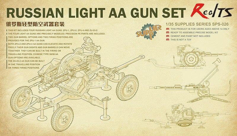 Meng Model 1/35 SPS-026 Russian Light AA Gun SetMeng Model 1/35 SPS-026 Russian Light AA Gun Set