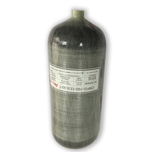 AC3120 Acecare 12L GB 4500psi High Pressure Scuba Diving Cylinder Carbon Fiber Pcp Paintball Tank For Compressed Air Gun Rifle