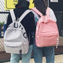 Mädchen Gymnasiast Adrette Schultasche Korean Harajuku Ulzzang Rucksack Frische Mori Mädchen Joker Freizeit Einfache Rucksack