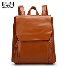 MAIDINI Echtem Leder Rucksack Frauen 2017 Qualität Vintage Mädchen Schulrucksack Taschen Für Teenager Casual Female Brown Rucksäcke