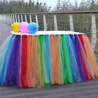 טול טוטו חצאית שולחן קשת 91.5*80 ס