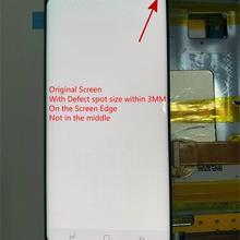 Для samsung Galaxy S8 S8 plus G950f G950 G955 G955F дефект ЖК-дисплей сенсорный экран дигитайзер с рамкой Super AMOLED