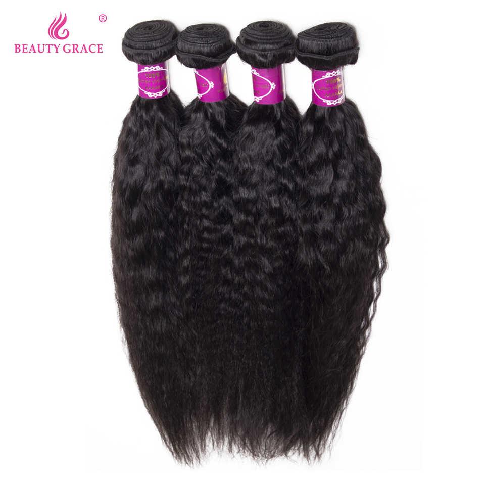 Красота Grace странный прямые волосы яки человеческих волос 4bundles предложения натуральный черный Цвет не Реми бразильский волос Ткань