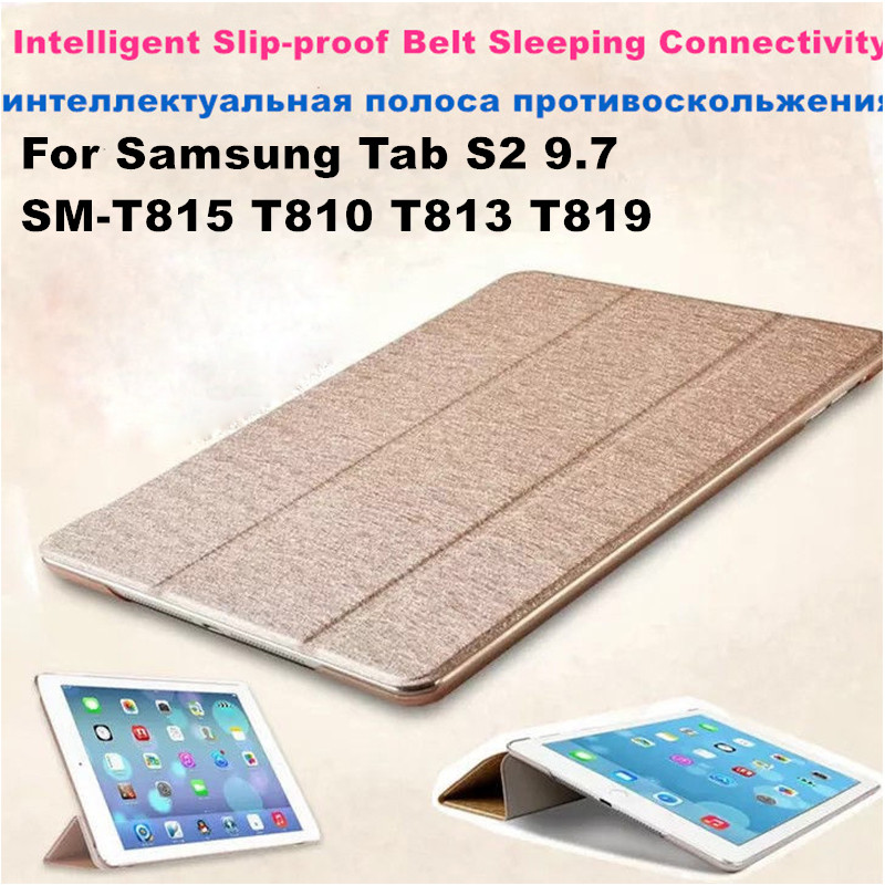 PU Leather Case For Samsung Galaxy Tab S2 9.7 Folding Case Cover For Samsung Tab S2 9.7 SM-T815 T810 T813 T819 Tablet Case Cover