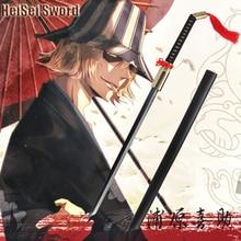 Japanese Anime Bleach Cosplay Katana Urahara Kisuke Benihime Sword Zanpakuto Carbon Steel Sharp Edge